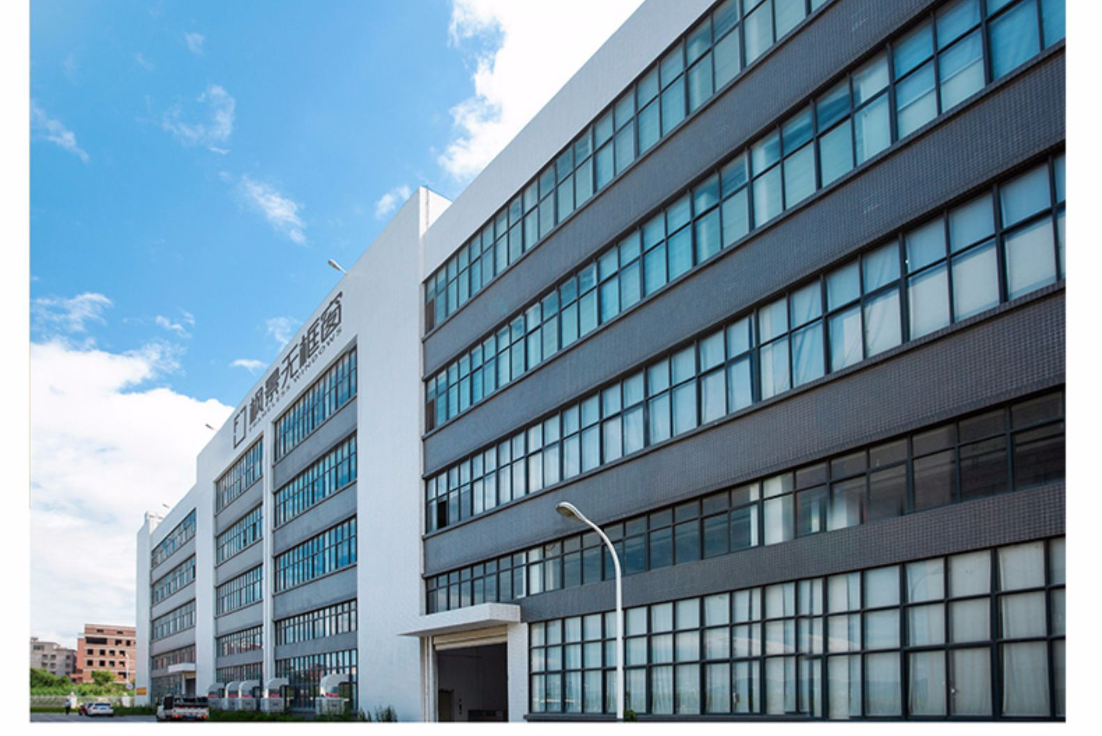 枫景无框阳台窗抗强大台风3c钢化玻璃窗铝合金门窗折叠封窗户定制