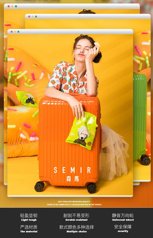 森马行李箱网红新款潮女小型寸箱子拉桿箱万向轮旅行箱详细照片
