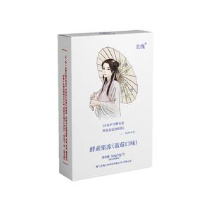 【拍3件29.7!】北槐夜间蓝莓酵素果冻