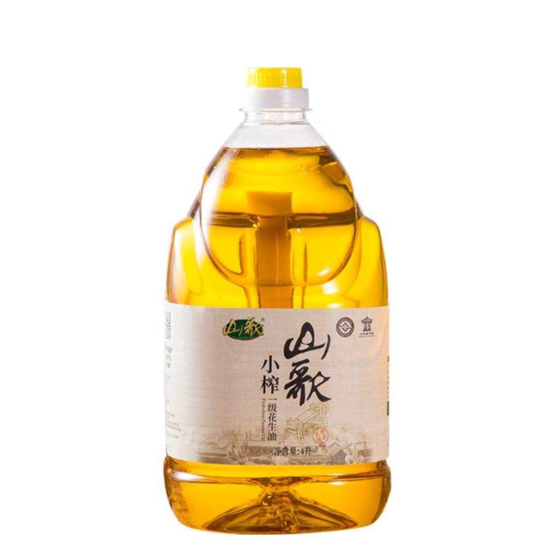 【山歌】小榨花生油食用油4L