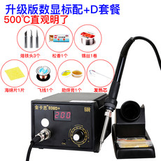 936 constant temperature digital display soldering iron household electric soldering iron tool set adjustable temperature 936 soldering station 60w soldering set