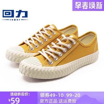 Rolling canvas shoes female biscuit shoes 2021 spring retro shoes Korean version ULZZANG wild student shoes