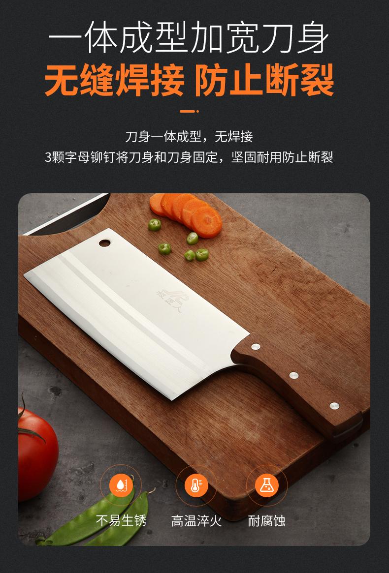 切菜刀 家用厨房刀具套装超锋利切片刀 券后14.9元包邮 买手党-买手聚集的地方
