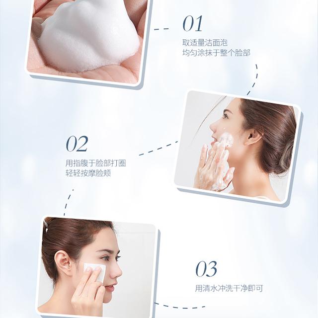 多肽氨基酸洗面奶男女适用深层清洁毛孔温和慕斯卸妆泡沫商品详情图