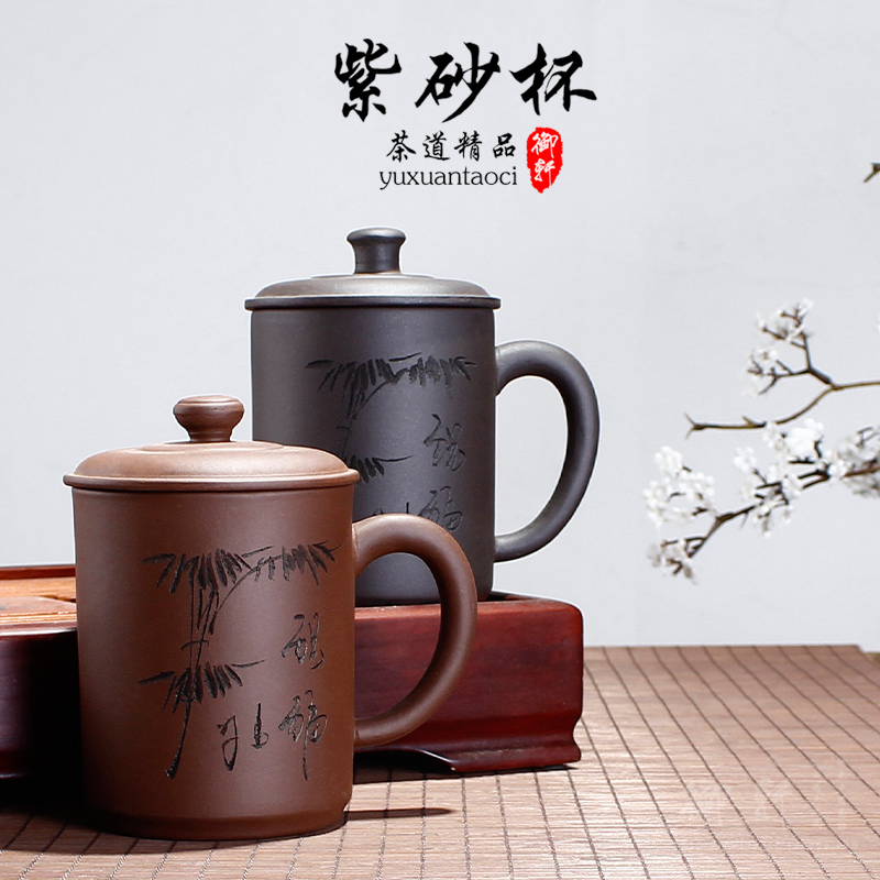 Big water cup cup cover Yixing tea cup cover with tea set porcelain cup pottery office kung fu purple sand cup gift cup cup cup