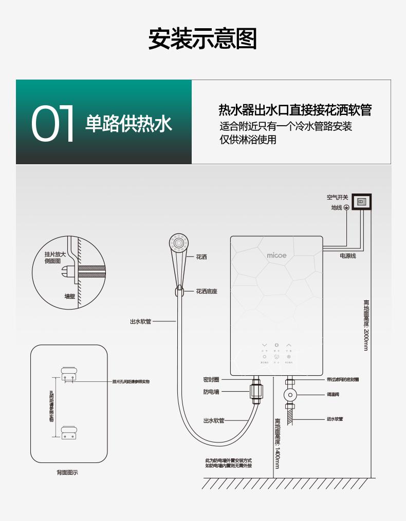四季沐歌瞬热式电热水器家用小型速热淋浴恆温洗澡机快热式加热器详细照片