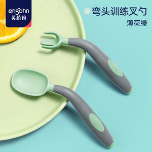 【英格翰】可弯曲训练勺叉两件套