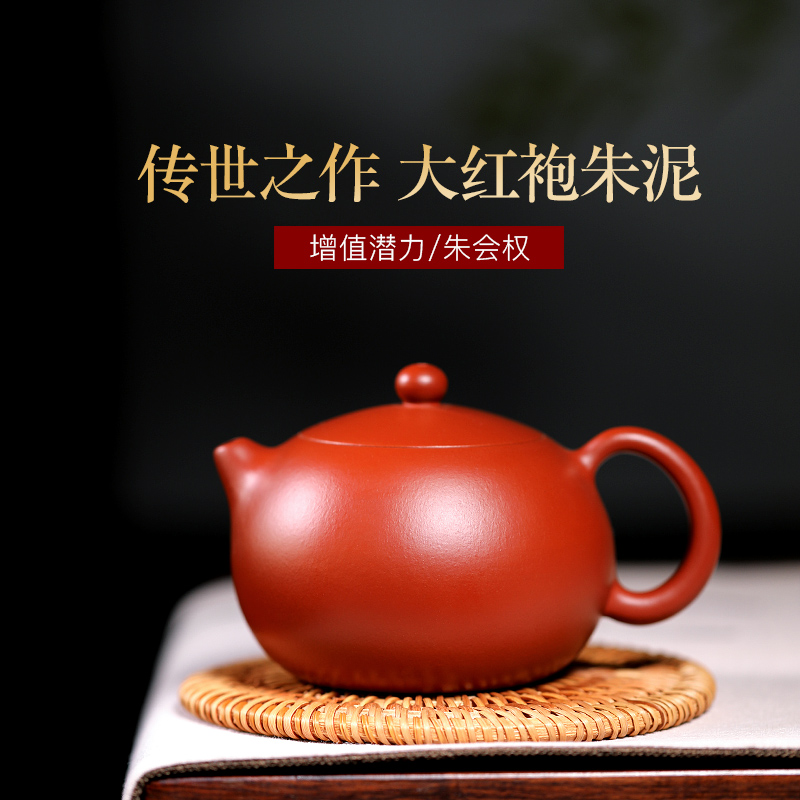 Yixing original mine purple sand pot teapot kung fu tea set pure hand-made Xishi pot set Zhu mud big red robe