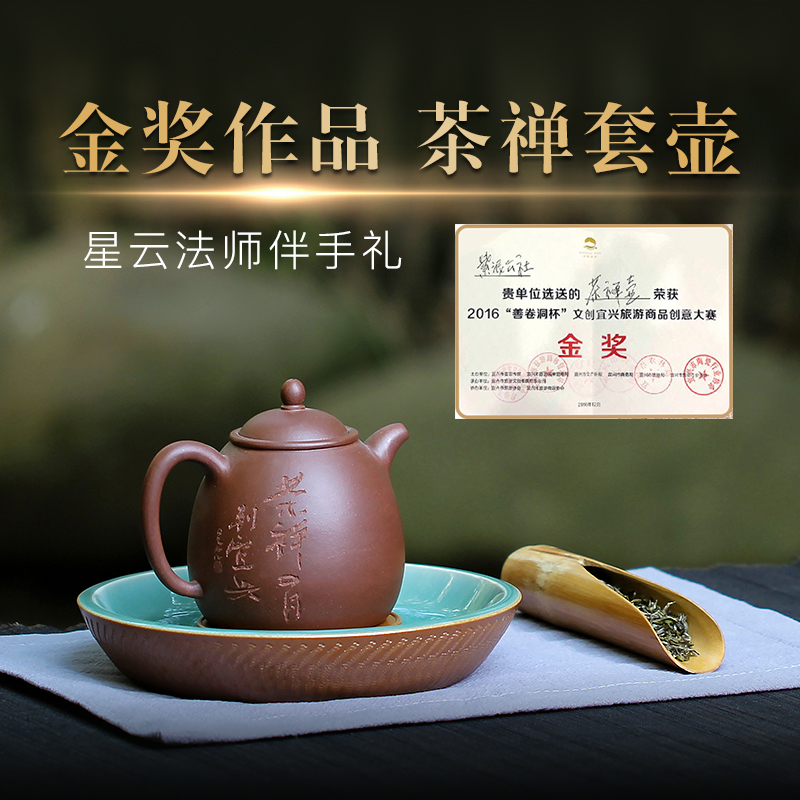 Kettle Hui Yixing purple sand pot teapot tea set pure handmade tea Zen set pot famous help craftsman