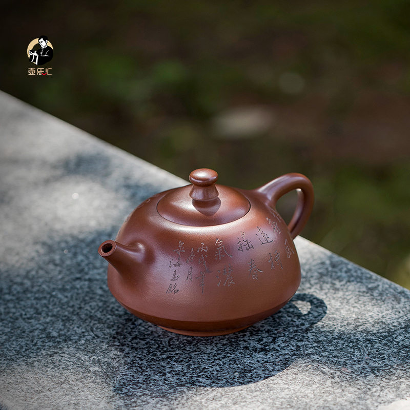 Tan Xiaojun made purple sand pot master Tan Quanhai carved flower pot