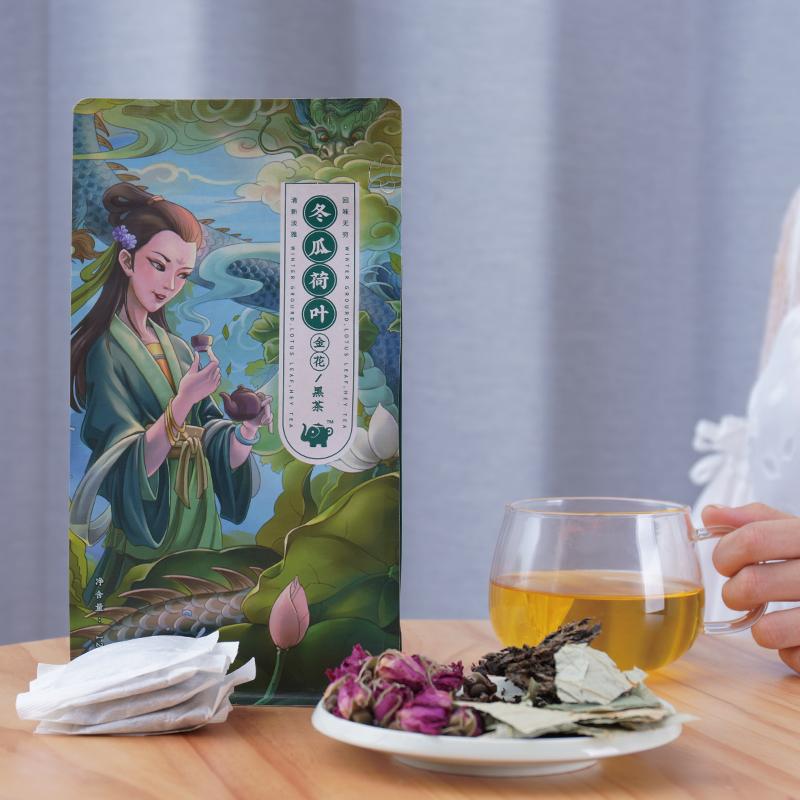 冬瓜荷叶茶叶纯干玫瑰花茶袋泡茶包组合天然决明子120g