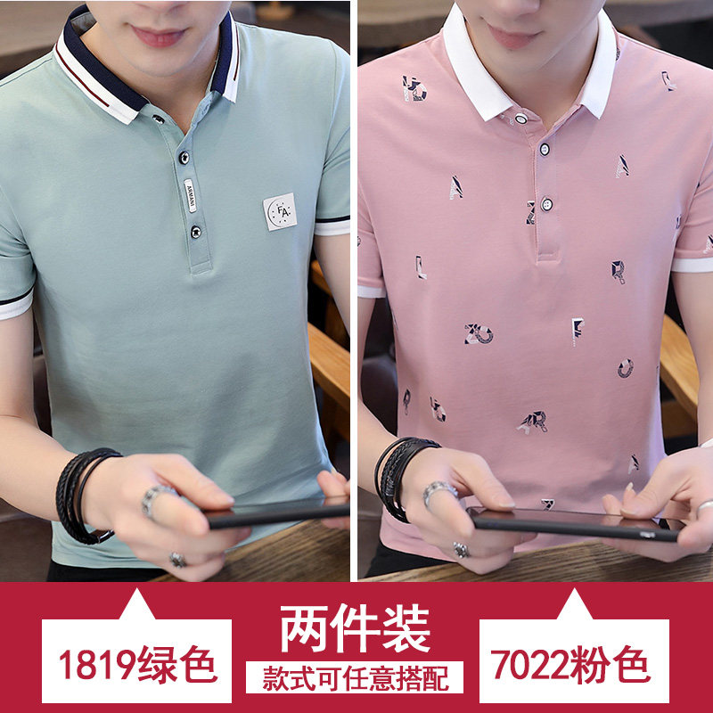 1819 GREEN + 7022 PINK