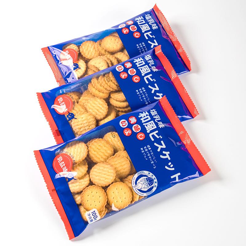 【拍9份】网红海盐日式小圆饼干