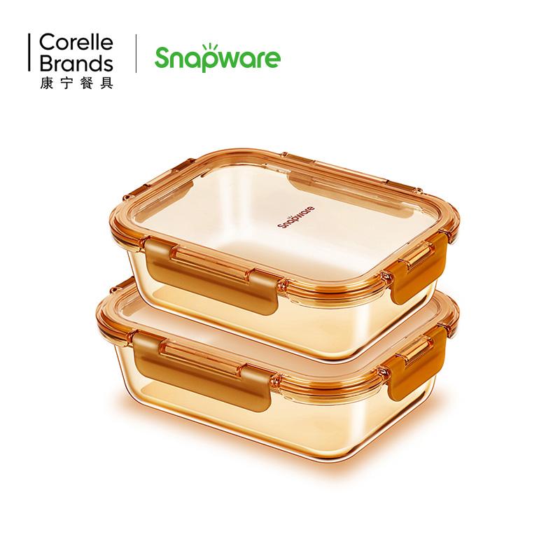 美国康宁餐具Snapware耐热玻璃保鲜盒微波炉饭盒上班族带盖便当盒
