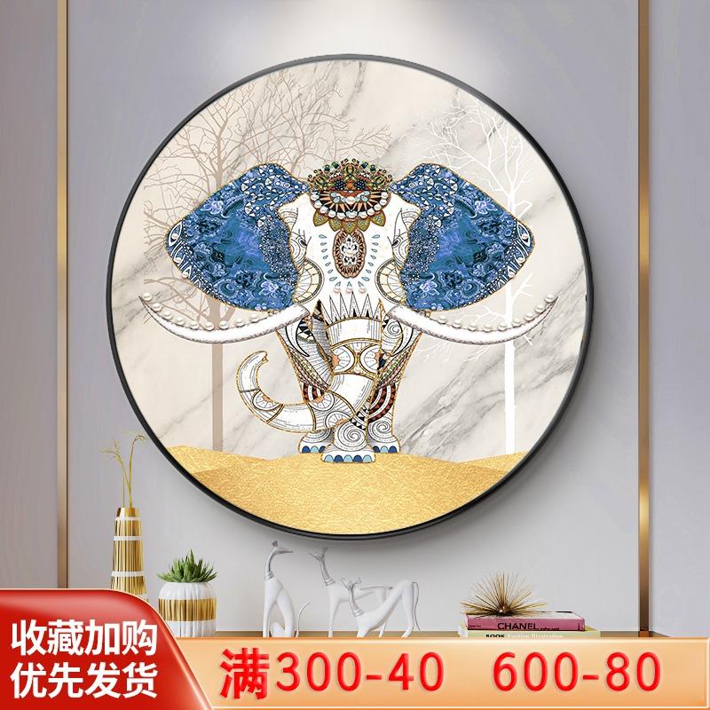 餐厅装饰画圆形玄关走廊入户过道墙面轻奢大象壁画氺饭厅单幅挂画