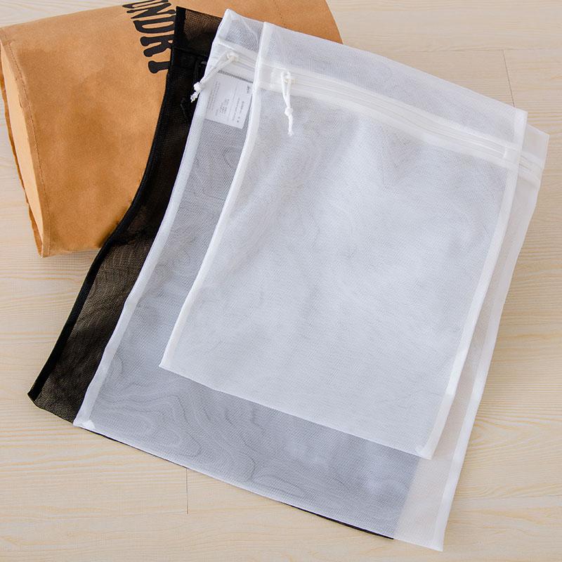 【3件套】防变形洗衣机网兜