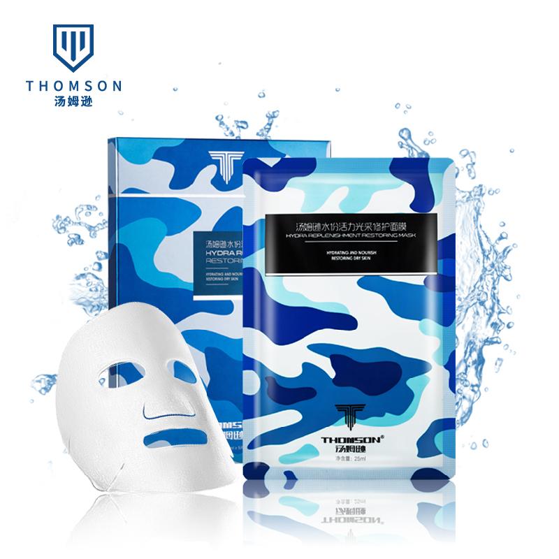 【第二件0元购】汤姆逊补水保湿控油面膜