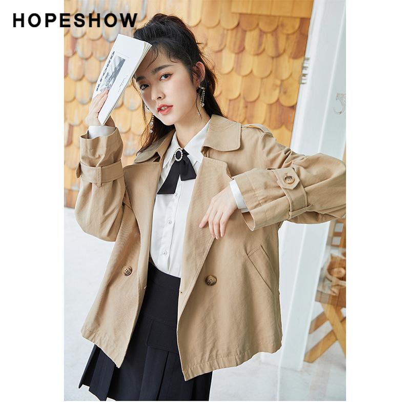 红袖 女式工装短款薄外套 双重优惠折后¥174包邮 2色可选