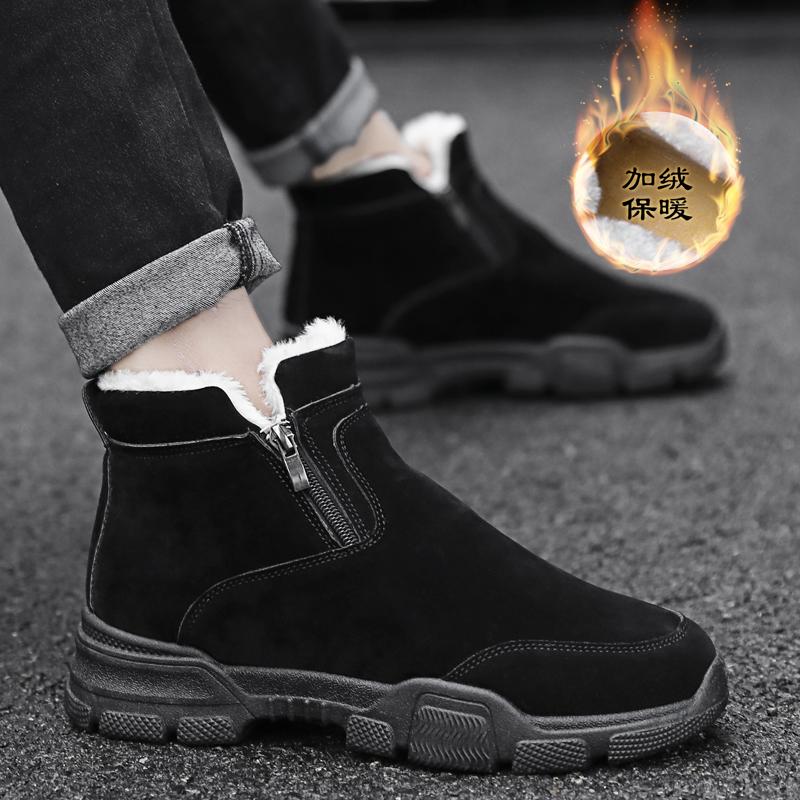 雪地靴男短靴保暖加绒棉靴】男士靴子工装马丁靴棉鞋马丁鞋男鞋冬季