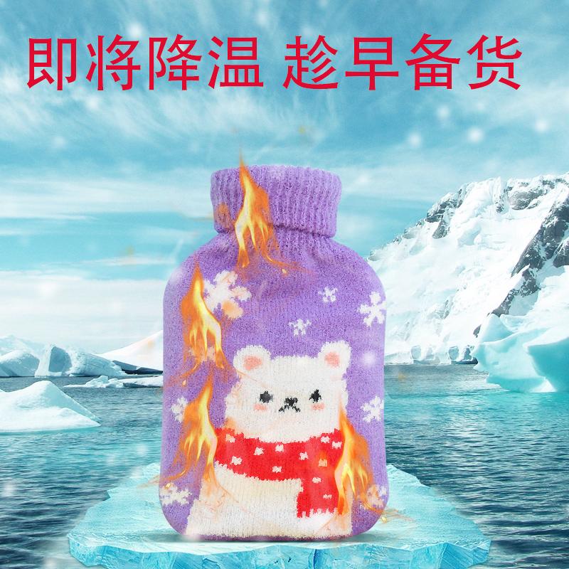 热水袋注水可爱毛绒暖脚床上小号随身暖宝宝注水学生便携式暖水袋