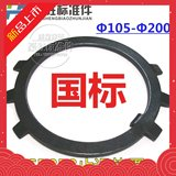 National standard GB858 non-return washer, stop washer, six-claw washer, round nut, non-return washer 160/170/180