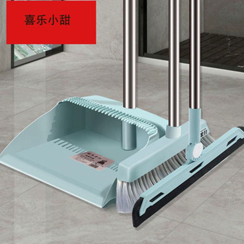 家用软毛扫把簸箕组合套装扫地神器