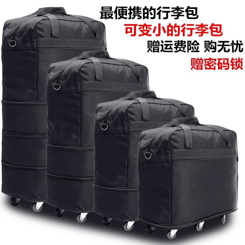 Túi hành lý xách tay xe đẩy di động hai trong một đơn giản, xe đẩy nhẹ có thể được kéo trở lại - Túi du lịch