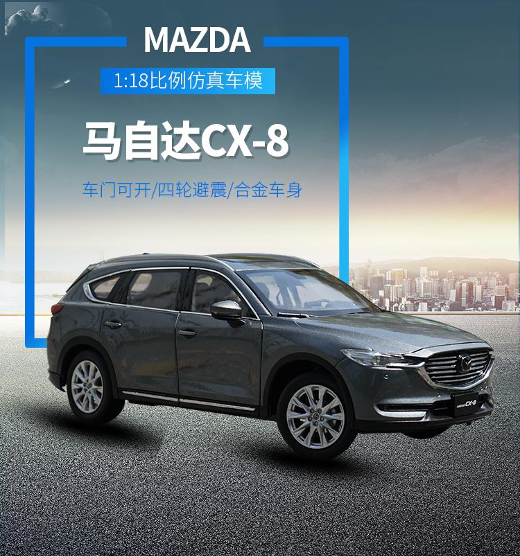 Xe mô hình tĩnh Mazda CX8 tỉ lệ 1:18 - ảnh 1