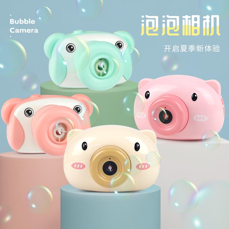 小猪猪吹泡泡机儿童全自动不漏水电动相机仙女少女心抖音同款玩具