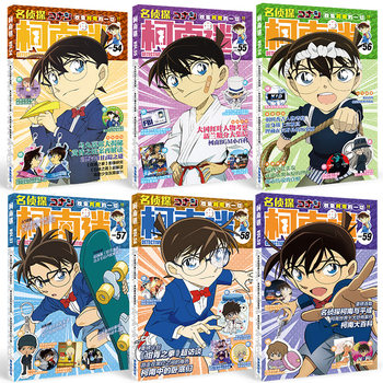 Conan mystery Detective Conan's birthday gift bag poster collection Postcard gift box