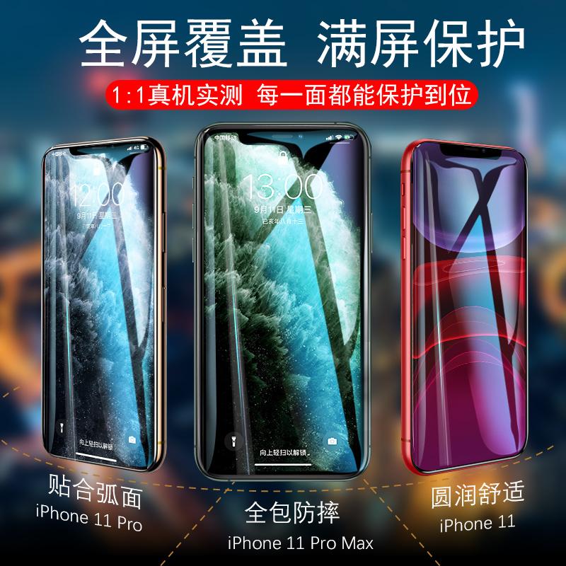 潘顿苹果12钢化膜iPhone11手机防窥膜12ProMax全屏高清x无边膜11pro防指纹Mini贴膜6/7/8p防摔XR保护XS(iphone11pro钢化膜全屏覆盖xr)