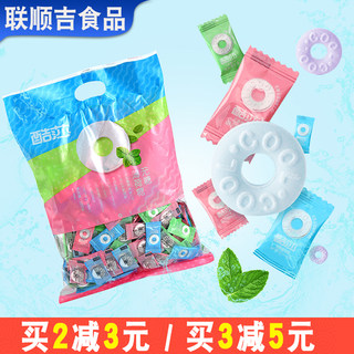 Cool Lufthansa sugar-free mint candy 500g bags of salt-type strong net red circle cool breath wholesale sugar