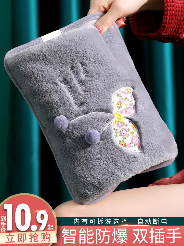 Горячая вода мешок перезаряжаемый взрыв-доказательство теплой воды мешок 煖 детской воды, чтобы применить живот электрической теплой рукой Бао плюшевые корейской версии милая девушка