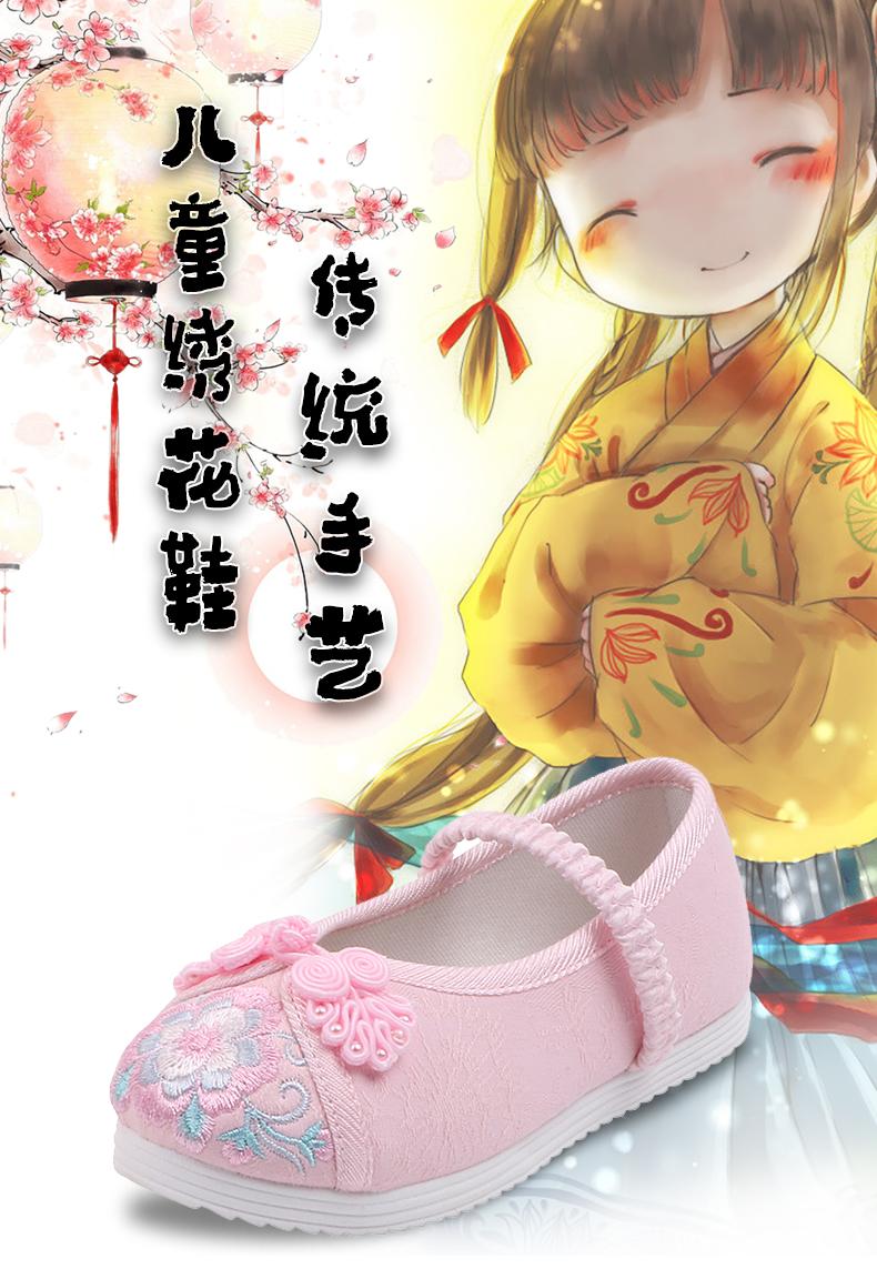汉服鞋子儿童绣花鞋女童表演出鞋古装宝宝小白鞋老北京布鞋舞蹈鞋详细照片