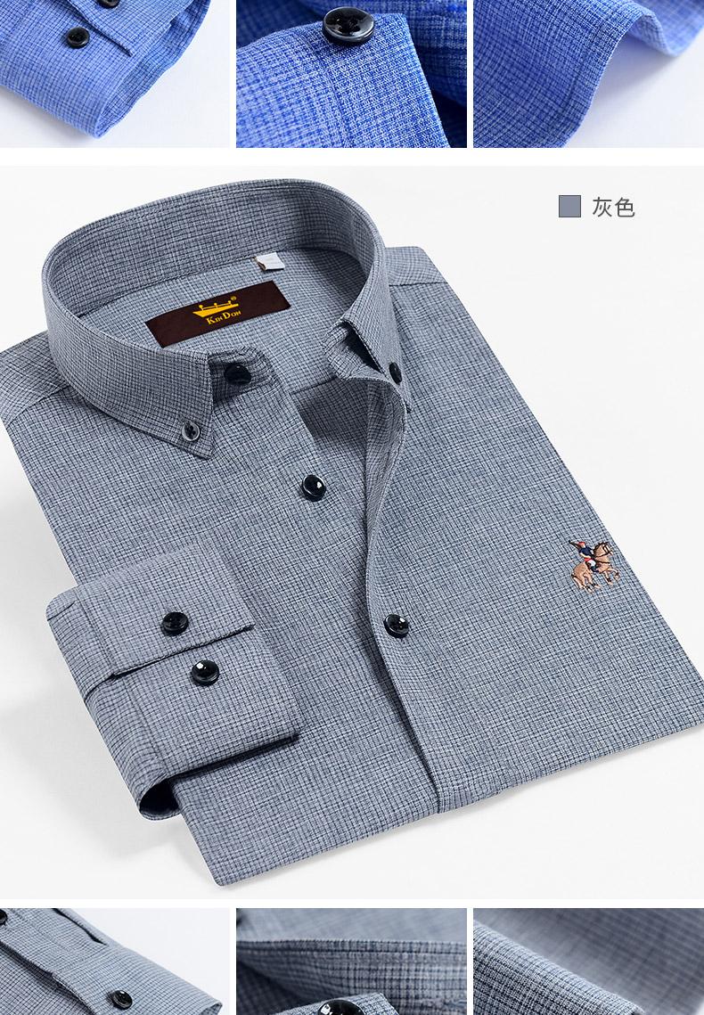 金盾男士衬衫短袖时尚休閒格子衬衫免熨烫修身长袖潮流男装详细照片
