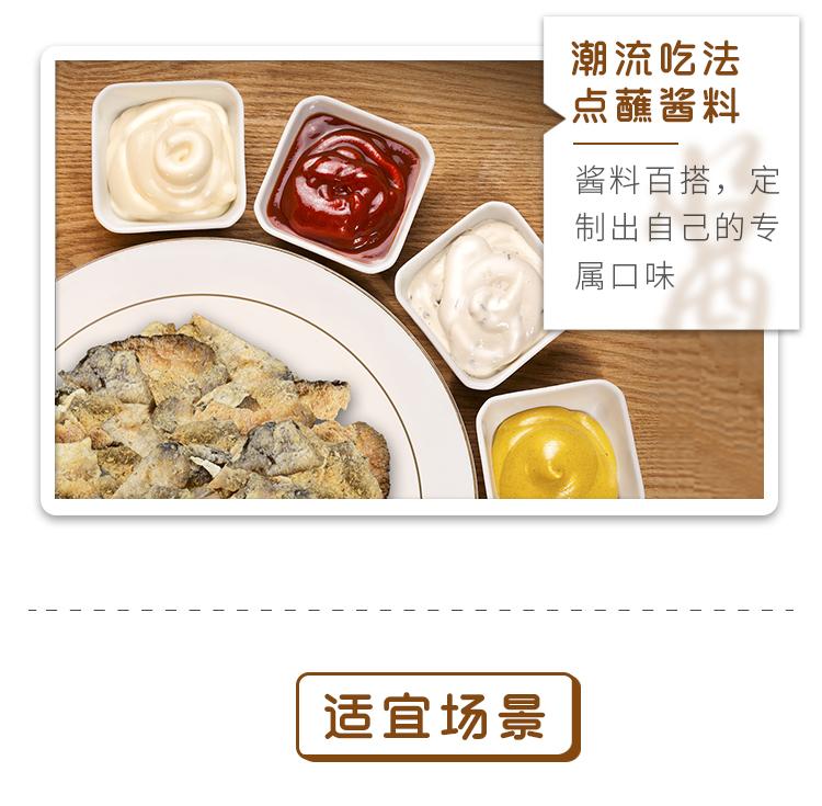 香港美食 润志 矶烧鱼皮 110g*3包 图12