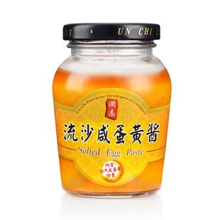 180g香港潤志流沙鹹蛋黃醬即食拌飯醬料