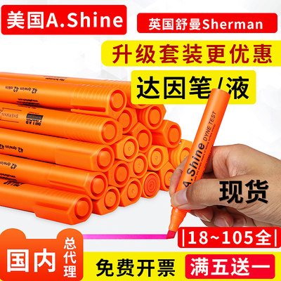 Dalu pen USA A.SHINE Accu Germany Arcotest British Schumani Electric Pen Tension Pen CY