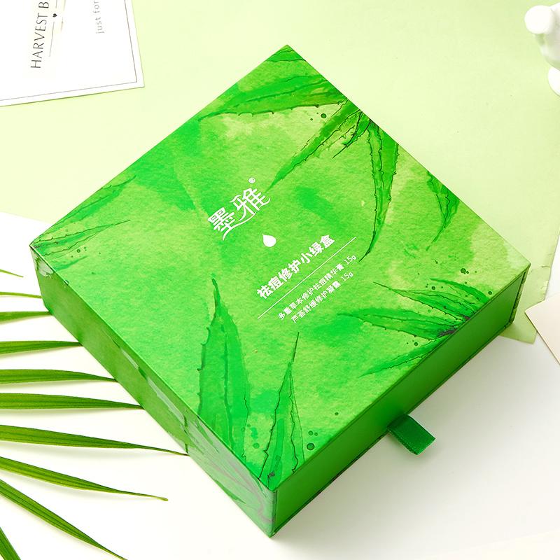 墨雅祛痘修护小绿盒草本植物芦荟舒缓修护凝露祛痘精华膏