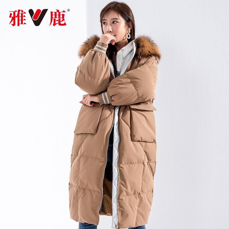 yaloo/雅鹿羽绒服女中长款过膝2019新款鹅绒东大门时尚加厚宽松冬