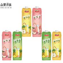 【众果美味】蜜桃汁苹果汁100%果汁