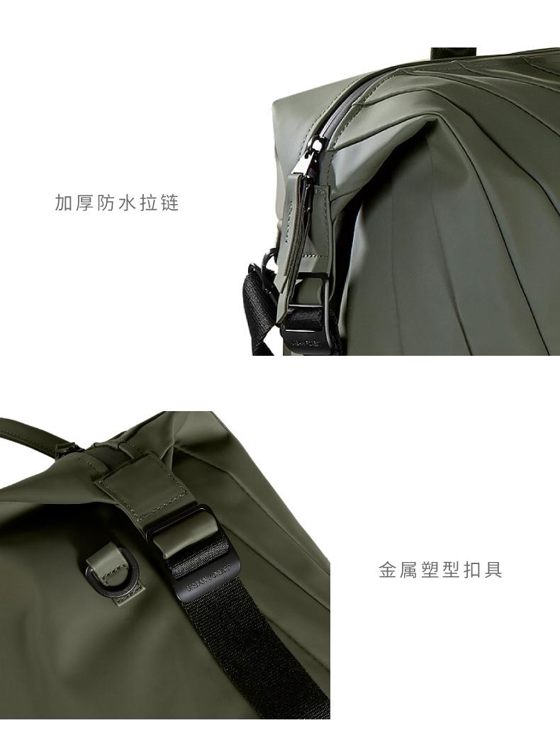 URBAN FOREST防水皮质大容量旅行袋手提