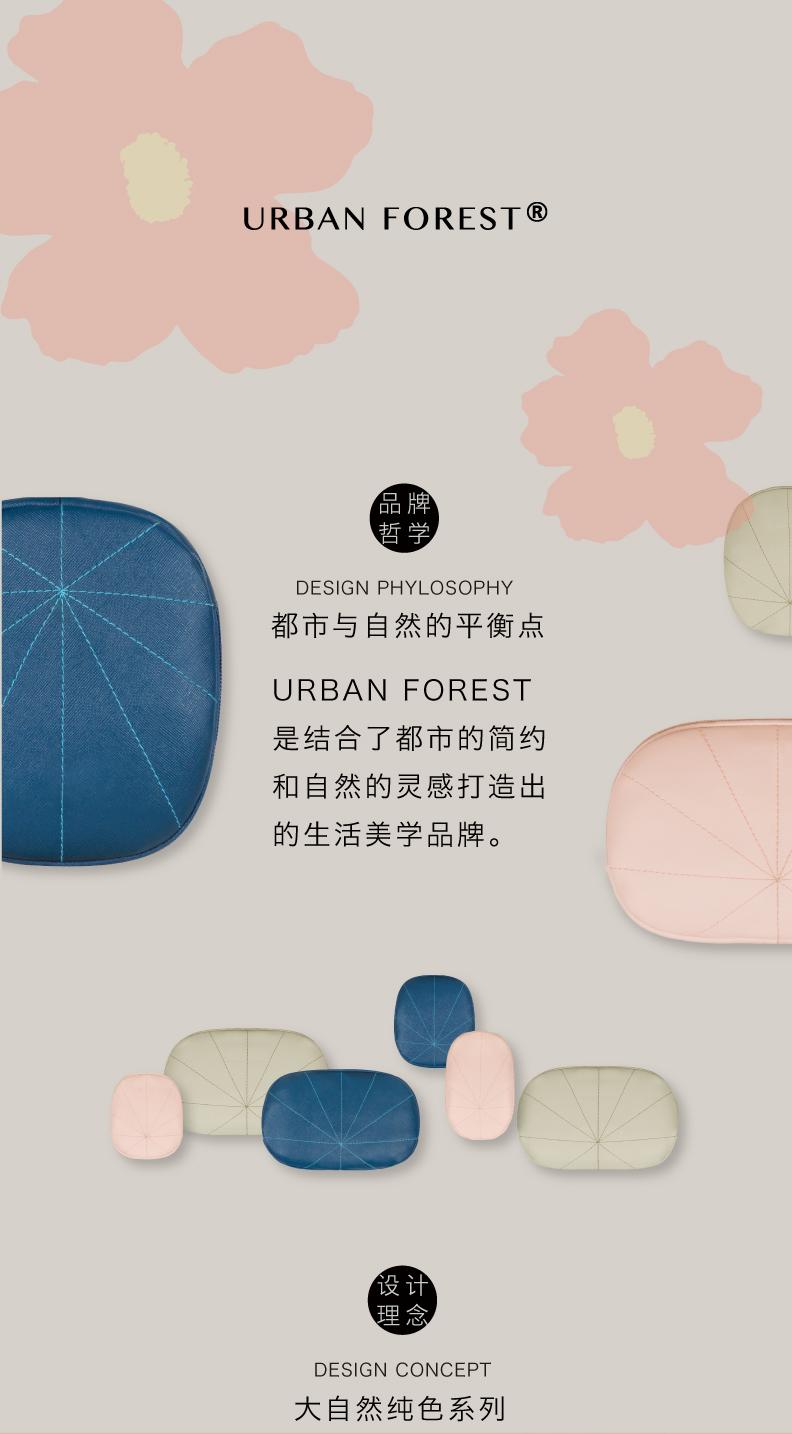 URBAN FOREST折叠旅行包男大容量轻便短途