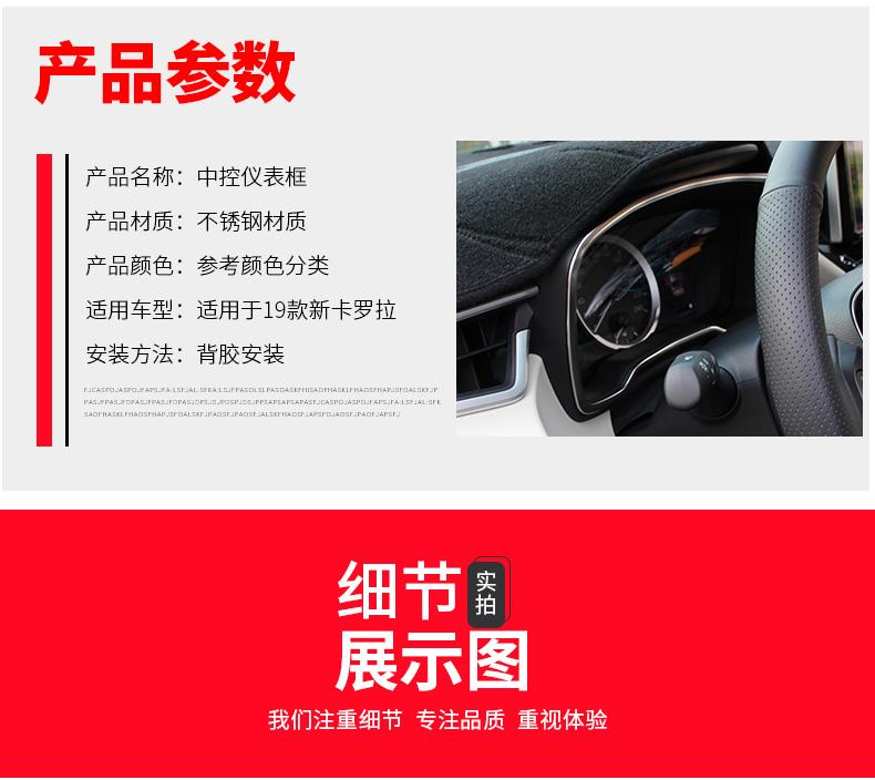 Ốp khung màn hình đồng hồ Toyota Altis  2020 - ảnh 4