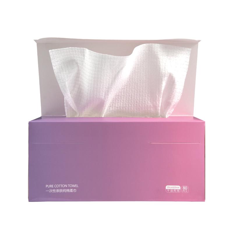 花时趣纯棉无菌洗脸巾一次性洁面巾