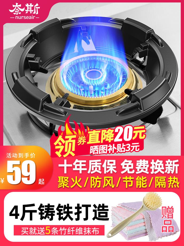 Газовая 竈 架子 стойка Универсальный огонь ветер энергосберегающая крышка бытовая новая газовая плита кронштейн стойки противоскользящий кронштейн ветрозащитное кольцо