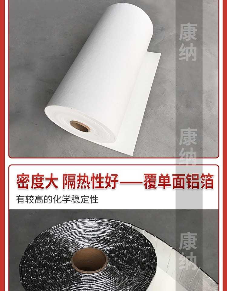 硅酸铝陶瓷纤维纸耐高温材料电器隔热棉陶瓷纤维垫片无石棉1-10mm