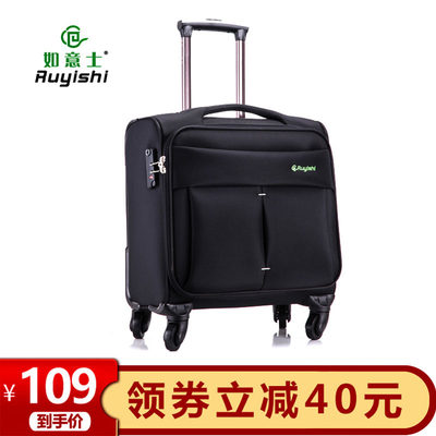 Canvas Rod Holler Wheel 18 inch boarding men and women business suitcase small captain password waterproof tank package