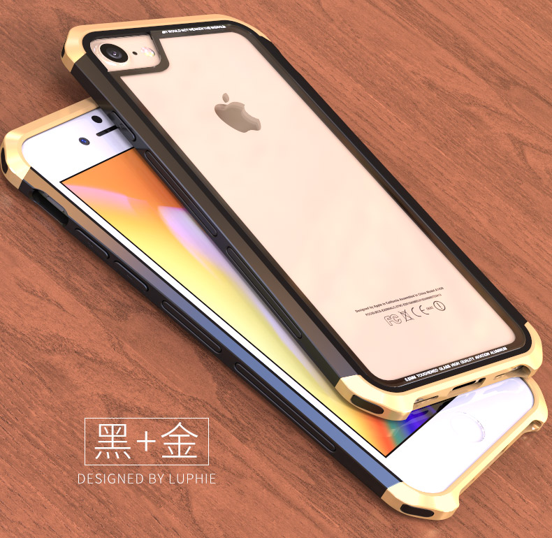 Luphie Nunchaku Airframe Metal Frame Air Barrier Tempered Glass Back Case Cover for Apple iPhone 8 Plus & iPhone 8