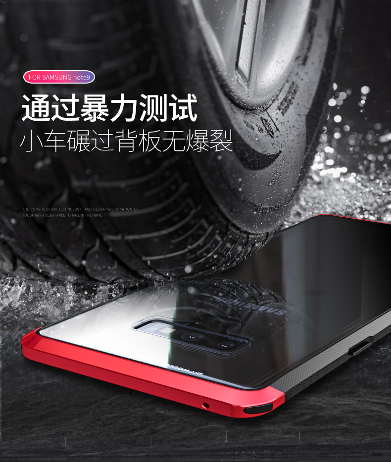 Luphie Nunchaku Airframe Metal Frame Air Barrier Tempered Glass Back Case Cover for Samsung Galaxy Note 9